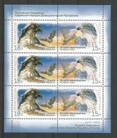 Russia  2014 Birds Of Prey Sheet  Y.T. 7534/7535 ** - Neufs
