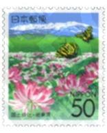 Ref. 186485 * MNH * - JAPAN. 2006. TREE DAY . DIA DEL ARBOL - Butterflies