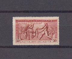 Grece 1906 Yvert 174 * Neuf Avec Charniere. Atlas Et Hercule. (2198t) - 1906 Deuxième Jeux Olympiques