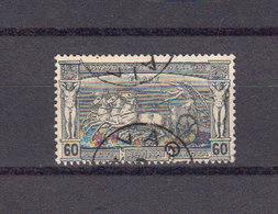 Grece 1896 Yvert 108 Oblitere Renovation Des Jeux Olympiques. (2199t) - Used Stamps
