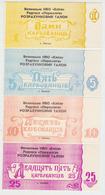 Ukraine Luck Bakivci Set 4 Pcs 1,5,10,25 Karb. AUNC Local Issue - Oekraïne