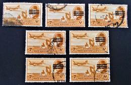 ROI FAROUK - SURCHARGE 3 BARRES 1953 - VARIETES DE SURCHARGES ET D'OBLITERATIONS - YT PA 60A - MI 450 - Poste Aérienne