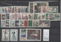 FRANCE ANNEE COMPLETE 1963 XX MNH Neufs - - Francia