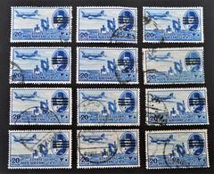 ROI FAROUK - SURCHARGE 3 BARRES 1953 - VARIETES DE SURCHARGES ET D'OBLITERATIONS - YT PA 63A - MI 453 - Poste Aérienne