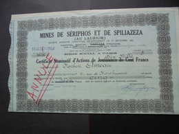 GRECE - MINES DE SERIPHOS ET DE SPILIAZEZA, AU LAURIUM - TITRE DE 5 ACTIONS DE 10 000FRS - PARIS - NOUVEAU - Unclassified