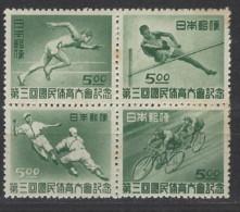 Giappone - 1948 - Nuovo/new MNH - Sport - Mi N. 423/26 - 1926-89 Emperor Hirohito (Showa Era)