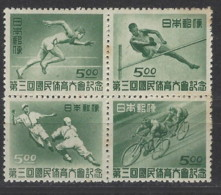 Giappone - 1948 - Nuovo/new MNH - Sport - Mi N. 423/26 - Nuovi