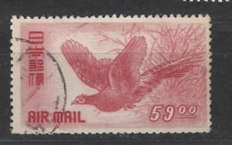 Giappone - 1950 - Usato/used - Uccelli - Mi N. 496 - 1926-89 Imperatore Hirohito (Periodo Showa)