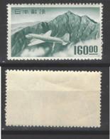 Giappone - 1952 - Nuovo/new MNH - Posta Aerea - Mi N. 571 - Nuevos