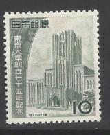 Giappone - 1952 - Nuovo/new MNH - Università - Mi N. 601 - Ongebruikt