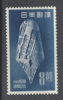 Giappone - 1949 - Nuovo/new MNH - Carta Stampata - Mi N. 461 - Ongebruikt