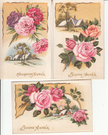 Fantaisie - Nouvel An - Carte Ancienne Luxe - Lot De 6 Cartes - Nouvel An