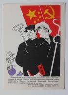 16128 Soviet-Chinese Friendship. Propaganda. RARE! - Autres