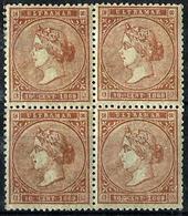 Antillas Españolas Nº 16 Nuevo. Cat.20,40€ - Cuba (1874-1898)