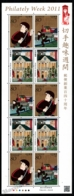 Japan - Japon 2011 Yvert 5413-15, Art. Post. Postman & Post Office Illustrations, Philately Week - Sheetlet - MNH - 1989-... Keizer Akihito (Heisei-tijdperk)