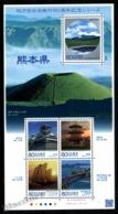 Japan - Japon 2011 Yvert 5420-24, Geography. Architecture. Kumamoto Landscapes & Buildings - Sheetlet - MNH - 1989-... Keizer Akihito (Heisei-tijdperk)