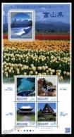 Japan - Japon 2011 Yvert 5455-59, Geography. Architecture. Toyama Landscapes & Buildings - Sheetlet - MNH - 1989-... Keizer Akihito (Heisei-tijdperk)