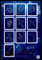 Japan - Japon 2011 Yvert 5486-95, Astronomy. Constellations - Sheetlet - MNH - 1989-... Keizer Akihito (Heisei-tijdperk)