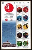 Japan - Japon 2011 Yvert 5496-505, Sports. Japanese Sports Centenary, Athletes - Sheetlet - MNH - 1989-... Keizer Akihito (Heisei-tijdperk)