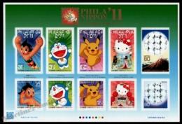 Japan - Japon 2011 Yvert 5516-25, Animation. Anime Characters, Philanippon Exhibition - Sheetlet - MNH - 1989-... Keizer Akihito (Heisei-tijdperk)