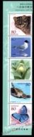 Japan - Japon 2011 Yvert 5547-51, Fauna. Rare Animals - Vertical Strip - MNH - 1989-... Keizer Akihito (Heisei-tijdperk)