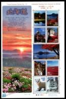 Japan - Japon 2011 Yvert 5566-75, Tourism. Hokkaido Landscapes & Animals - Sheetlet - MNH - 1989-... Keizer Akihito (Heisei-tijdperk)