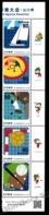 Japan - Japon 2011 Yvert 5586-90, Sports. 60th National Sports Festival - Vertical Strip - MNH - 1989-... Keizer Akihito (Heisei-tijdperk)