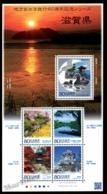 Japan - Japon 2011 Yvert 5596-99A, Geography. Siga Landscapes & Buildings - Sheetlet - MNH - 1989-... Keizer Akihito (Heisei-tijdperk)