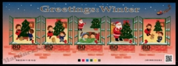Japan - Japon 2011 Yvert 5621-25, Christmas. Christmas Tree & Santa Claus - Sheetlet - MNH - 1989-... Keizer Akihito (Heisei-tijdperk)