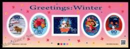 Japan - Japon 2011 Yvert 5626-30, Celebrations. Christmas. Winter Greetings - Sheetlet - MNH - 1989-... Keizer Akihito (Heisei-tijdperk)