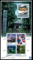 Japan - Japon 2011 Yvert 5635-39, Geography. Iwate Landscapes & Buildings - Sheetlet - MNH - 1989-... Keizer Akihito (Heisei-tijdperk)