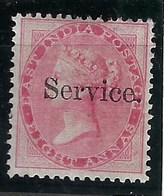 Inde Anglaise - Service - N° 5 * - - India (...-1947)