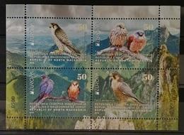 MACEDONIA NORTH 2019 - EUROPA  NATIONAL BIRDS MS MNH - Mazedonien