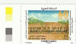 Maroc. Timbre De 2020. 60 ème Anniversaire De La Reconstitution D'Agadir. Mur Du Souvenir. - Monuments