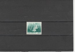 RYU-KYU TIMBRE **LUXE N° 36 COTE 14.00 EUROS - Ryukyu Islands