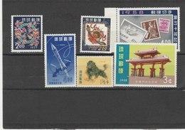 RYU-KYU TIMBRES **LUXE N° 41.42.43.44.55 COTE 10.50 EUROS - Ryukyu Islands
