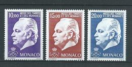 MONACO 1996 . N°s 2033 , 2034 Et 2035 . Neufs ** (MNH) . - Monaco