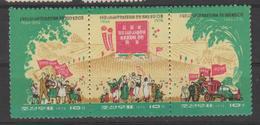 North Korea  Michel 1231/33 Mnh 1974 Strip. - Corea Del Norte