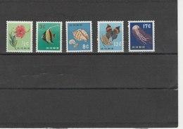 RYU-KYU TIMBRES SERIE COMPLETE **LUXE N° 65A/68 COTE 22.00 EUROS - Ryukyu Islands