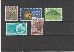 RYU-KYU TIMBRES **LUXE N° 64.65.82.83.84 COTE 13.50 EUROS - Ryukyu Islands