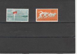 RYU-KYU TIMBRES **LUXE  SERIE COMPLETE N° 78/79 COTE 13.00 EUROS - Ryukyu Islands
