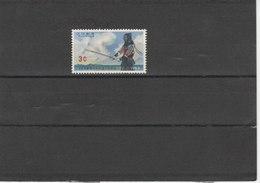 RYU-KYU TIMBRE **LUXE  N° 101 COTE 11.00 EUROS - Ryukyu Islands