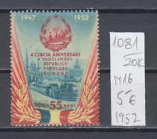 20K1081 / 1952 - Michel Nr. 1416 ( ** ) 5th Anniversary Of The Proclamation Of The People`s Republic ,Romania Rumanien - 1948-.... Repubbliche