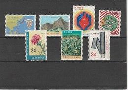 RYU-KYU TIMBRE **LUXE  N° 109 110 111 112 113 114 115 COTE 10.50 EUROS - Ryukyu Islands
