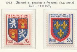 PIA - FRA - 1953 : Stemmi Di Provincie - (Yv 956-57) - Francia