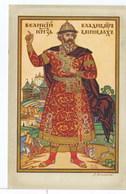 CPA Wladimir Monomaque Prince Ancienne Russie Illustrateur J.Bilibine - Bilibine