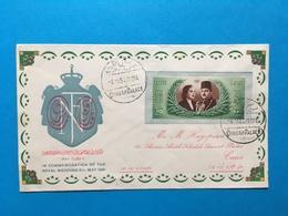 EGYPTE FDC MARIAGE ROYAL 1951 - Égypte