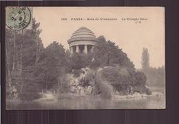 PARIS BOIS DE VICENNES LE TEMPLE GREC 75 - Parks, Gardens