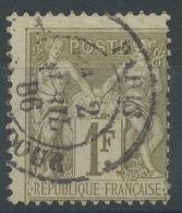 Lot N°53674   N°82, Oblit Cachet à Date De PARIS (PL.VENTADOUR) - 1876-1898 Sage (Type II)