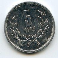 Armenia 1994 Year. 5 Dram - Armenië